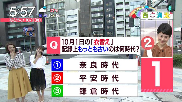2017年10月02日山本里菜の画像11枚目