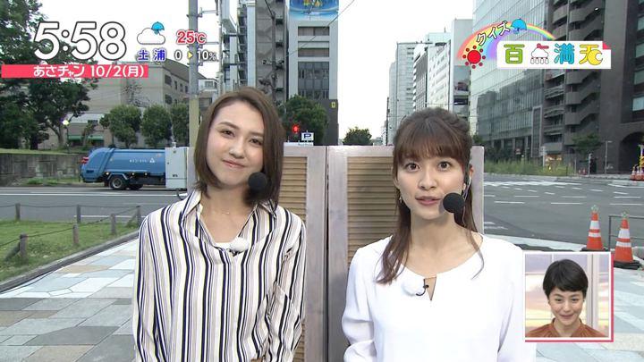 2017年10月02日山本里菜の画像12枚目