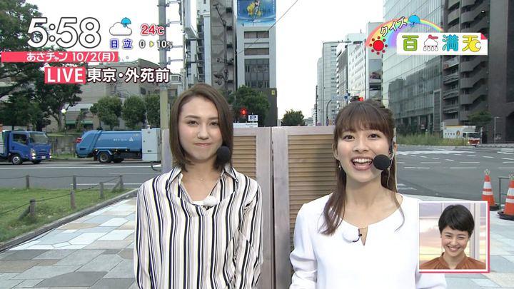 2017年10月02日山本里菜の画像13枚目
