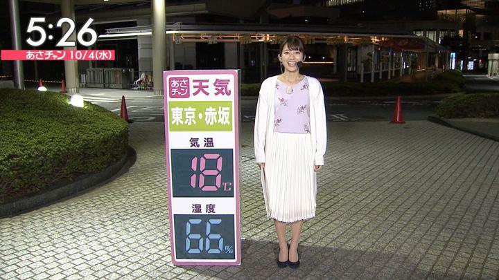 2017年10月04日山本里菜の画像01枚目