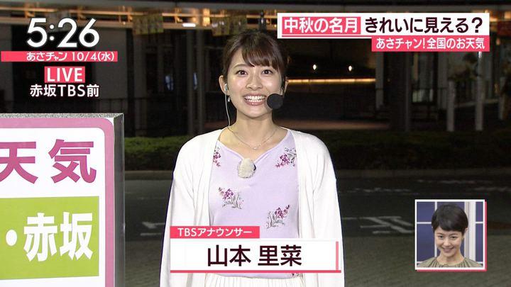 2017年10月04日山本里菜の画像02枚目