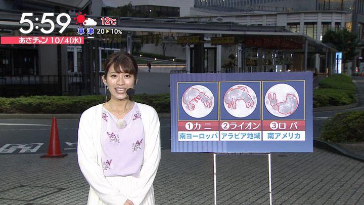 2017年10月04日山本里菜の画像10枚目