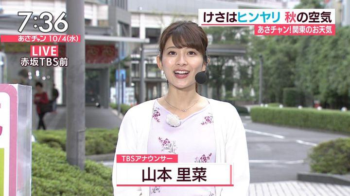 2017年10月04日山本里菜の画像15枚目