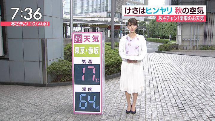 2017年10月04日山本里菜の画像16枚目