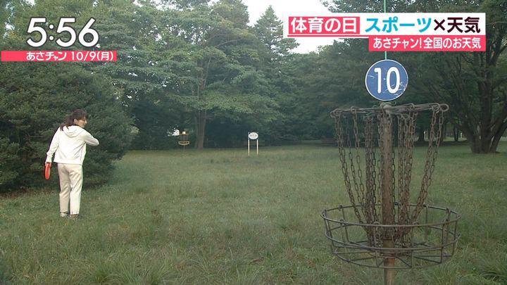 2017年10月09日山本里菜の画像07枚目