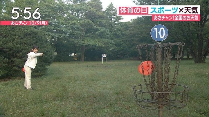 2017年10月09日山本里菜の画像08枚目
