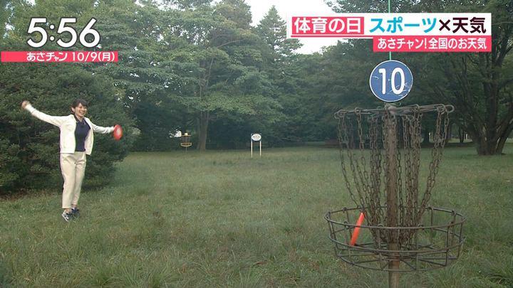 2017年10月09日山本里菜の画像09枚目