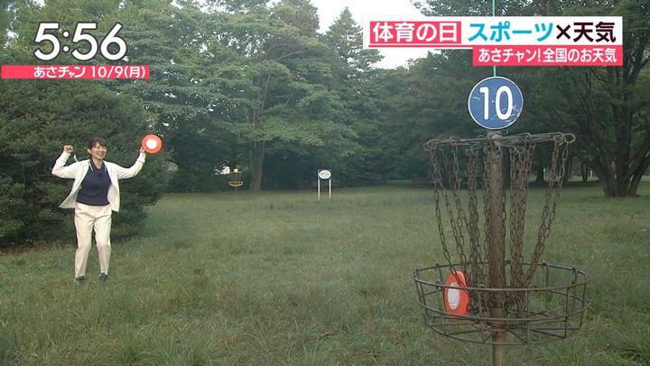 2017年10月09日山本里菜の画像10枚目