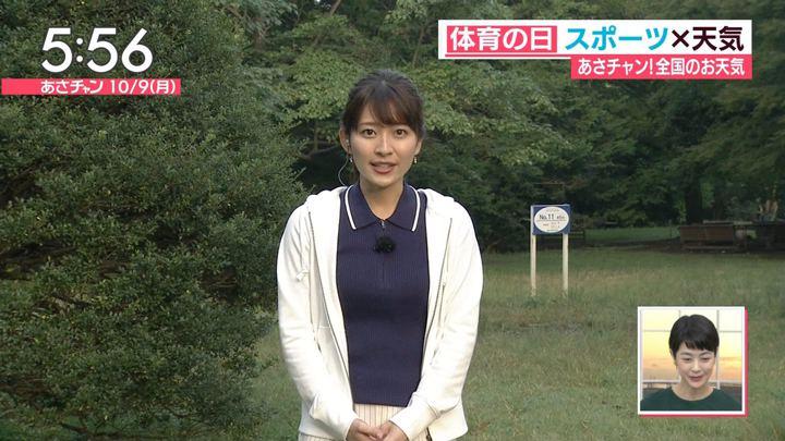 2017年10月09日山本里菜の画像14枚目