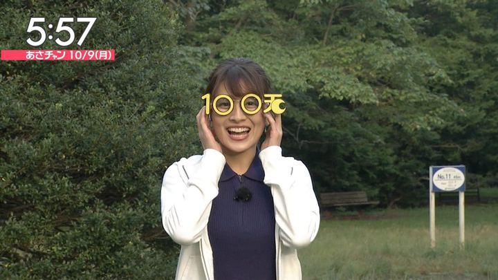 2017年10月09日山本里菜の画像17枚目