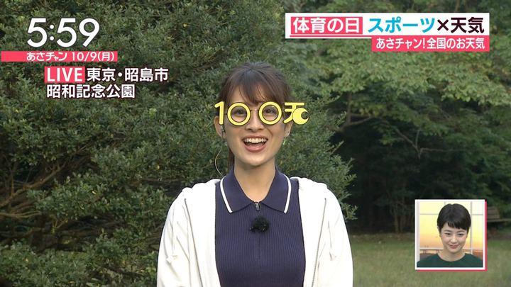 2017年10月09日山本里菜の画像23枚目
