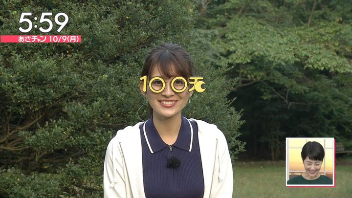 2017年10月09日山本里菜の画像24枚目