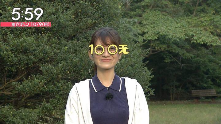 2017年10月09日山本里菜の画像25枚目