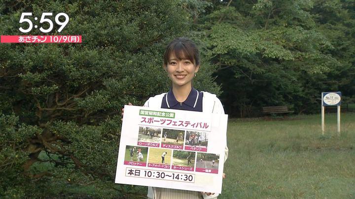 2017年10月09日山本里菜の画像26枚目