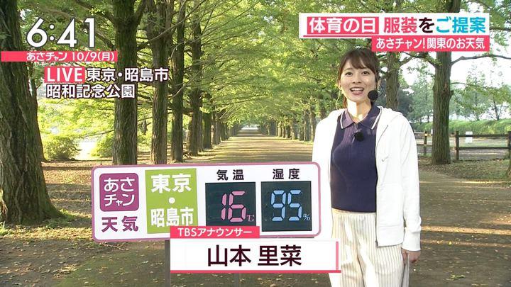 2017年10月09日山本里菜の画像27枚目