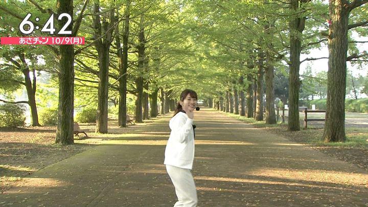 2017年10月09日山本里菜の画像30枚目