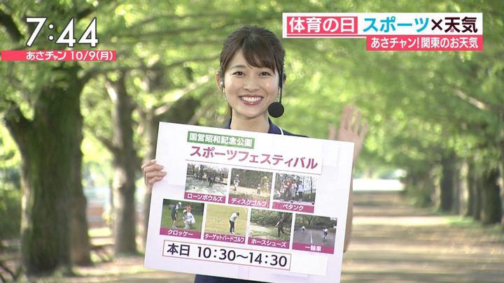 2017年10月09日山本里菜の画像35枚目
