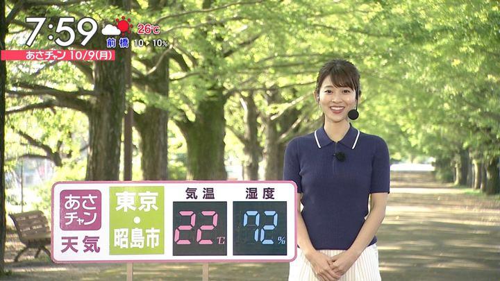 2017年10月09日山本里菜の画像36枚目