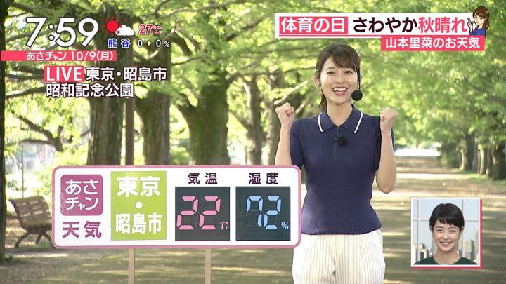 2017年10月09日山本里菜の画像37枚目