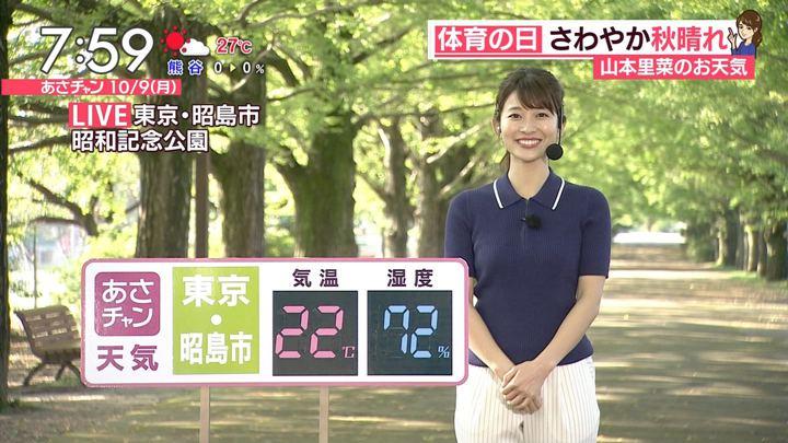 2017年10月09日山本里菜の画像38枚目