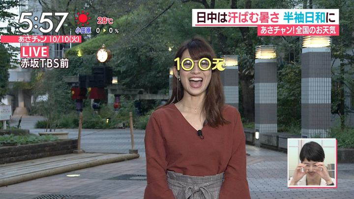 2017年10月10日山本里菜の画像04枚目