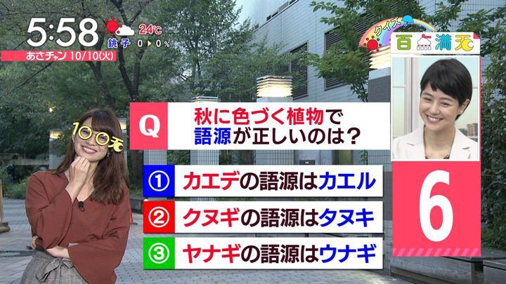 2017年10月10日山本里菜の画像11枚目