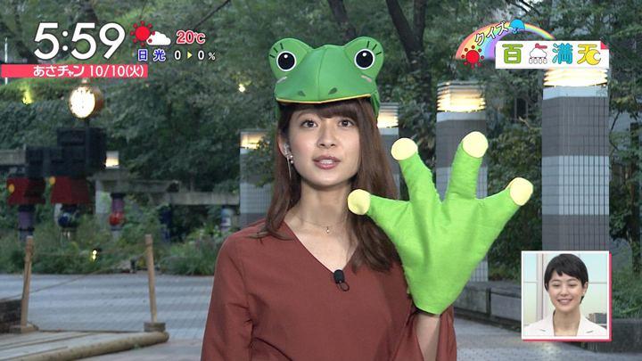 2017年10月10日山本里菜の画像14枚目