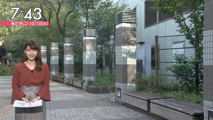 2017年10月10日山本里菜の画像22枚目