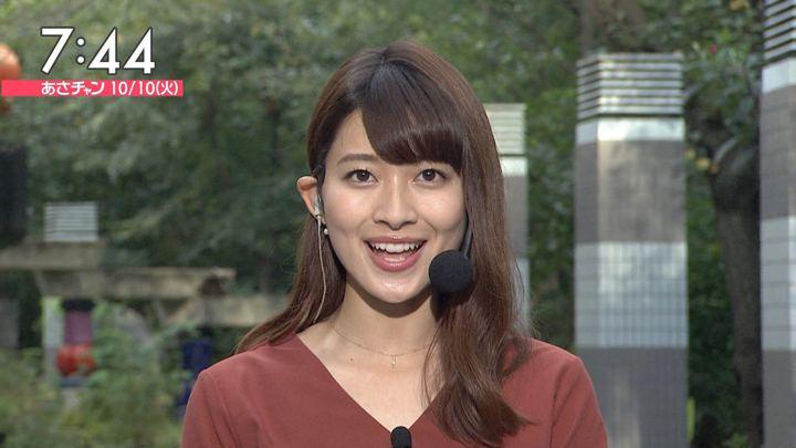 2017年10月10日山本里菜の画像23枚目