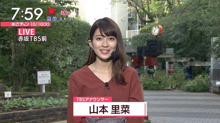 2017年10月10日山本里菜の画像25枚目