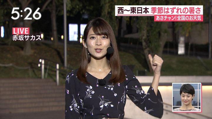 2017年10月11日山本里菜の画像02枚目