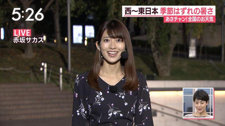 2017年10月11日山本里菜の画像04枚目