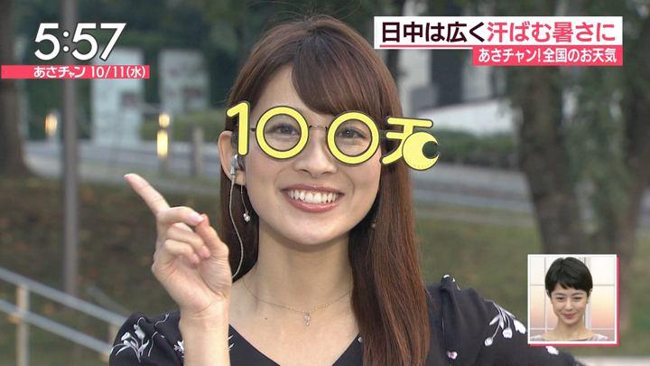 2017年10月11日山本里菜の画像10枚目