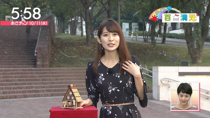 2017年10月11日山本里菜の画像17枚目