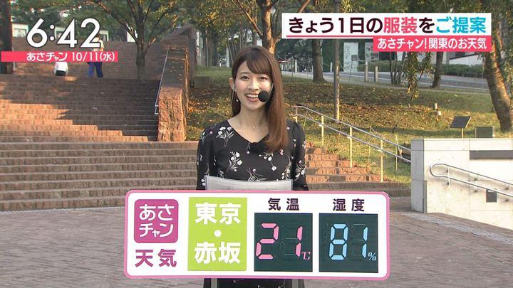 2017年10月11日山本里菜の画像22枚目