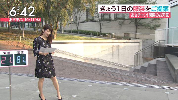 2017年10月11日山本里菜の画像23枚目