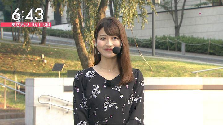 2017年10月11日山本里菜の画像24枚目