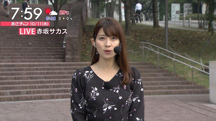 2017年10月11日山本里菜の画像27枚目