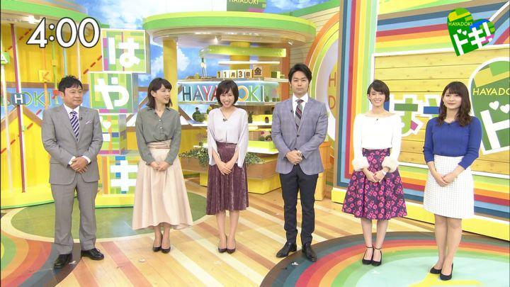 2017年11月03日山本里菜の画像03枚目