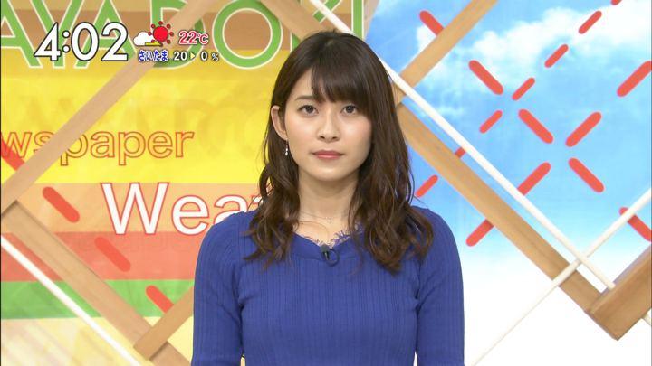 2017年11月03日山本里菜の画像04枚目