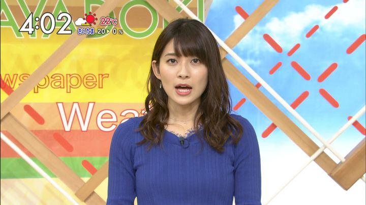 2017年11月03日山本里菜の画像05枚目