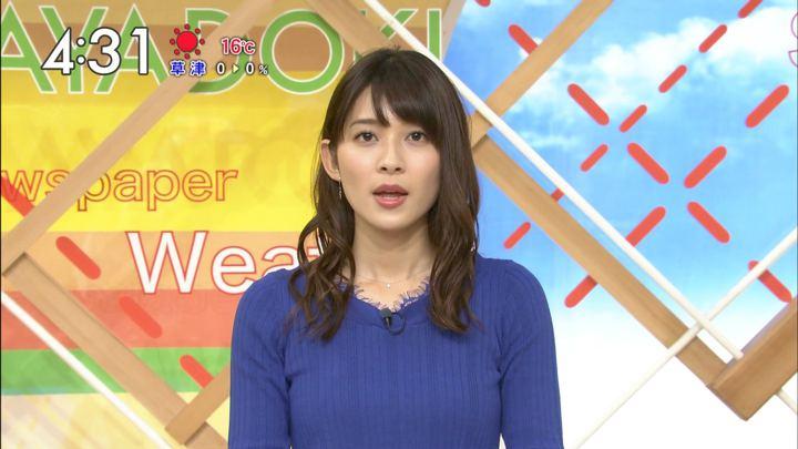2017年11月03日山本里菜の画像15枚目