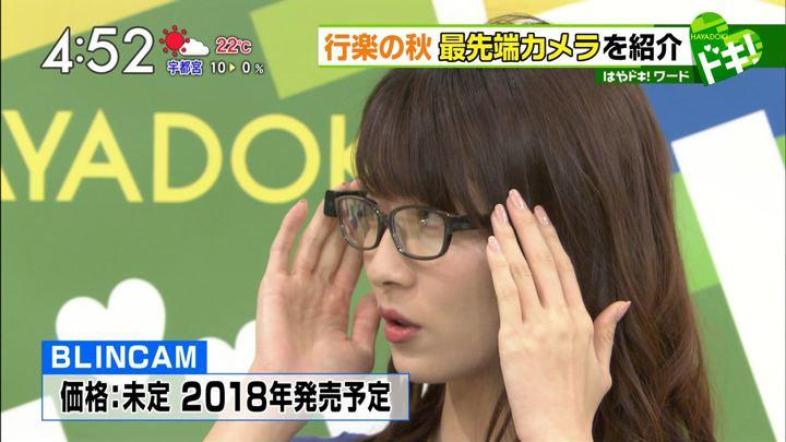 2017年11月03日山本里菜の画像27枚目