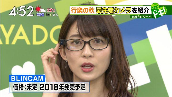 2017年11月03日山本里菜の画像29枚目