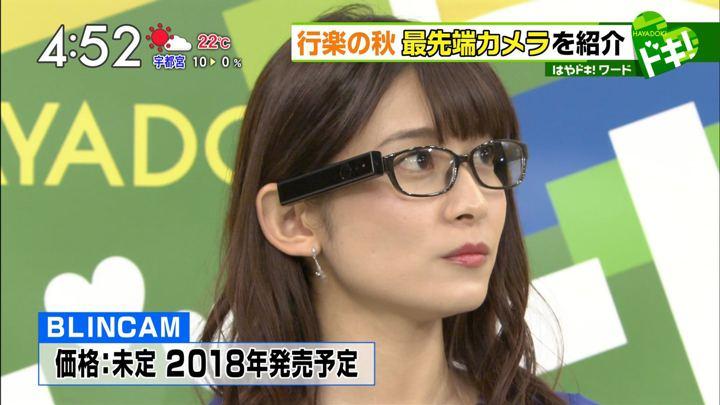 2017年11月03日山本里菜の画像30枚目