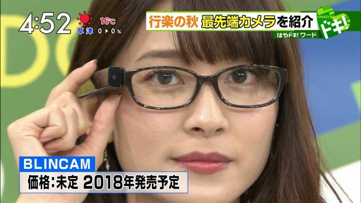 2017年11月03日山本里菜の画像32枚目