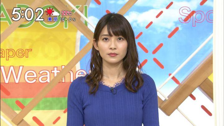 2017年11月03日山本里菜の画像38枚目