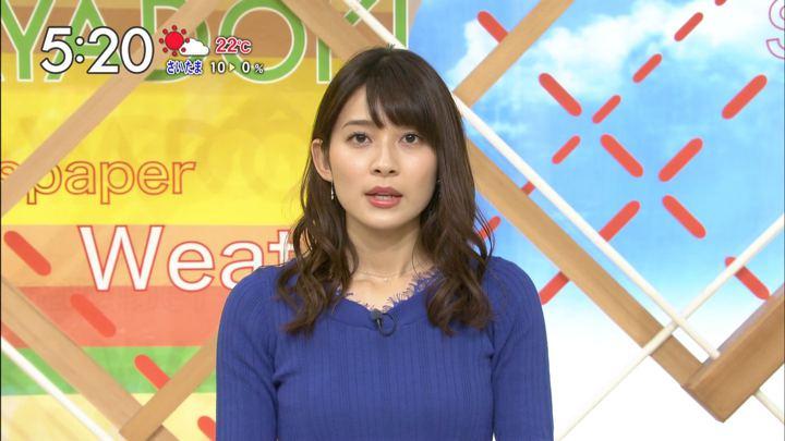 2017年11月03日山本里菜の画像39枚目