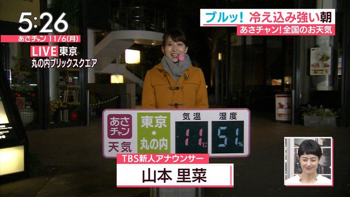 2017年11月06日山本里菜の画像01枚目