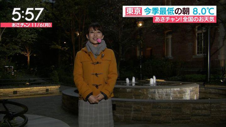 2017年11月06日山本里菜の画像05枚目